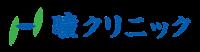 瞳クリニック | 兵庫県相生市の眼科
